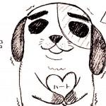 犬の心拍数が早い? 遅い(少ない)!? 正常値はいくつなの?