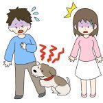 犬が噛むのはなぜ? 怪我をする前に対策を! 手袋は使える?