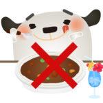 犬が食べてはいけない物 画像
