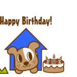 犬 プレゼント 誕生日 画像