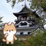 犬山城って犬連れOK? 愛知県でその他の犬とのお出かけスポットは?